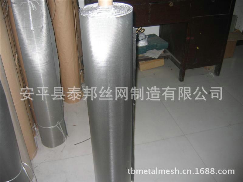 安平厂家批发供应50目不锈钢筛网 平织不锈钢丝网
