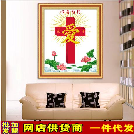 精准印花十字绣以马内利 十字绣基督教 十字架