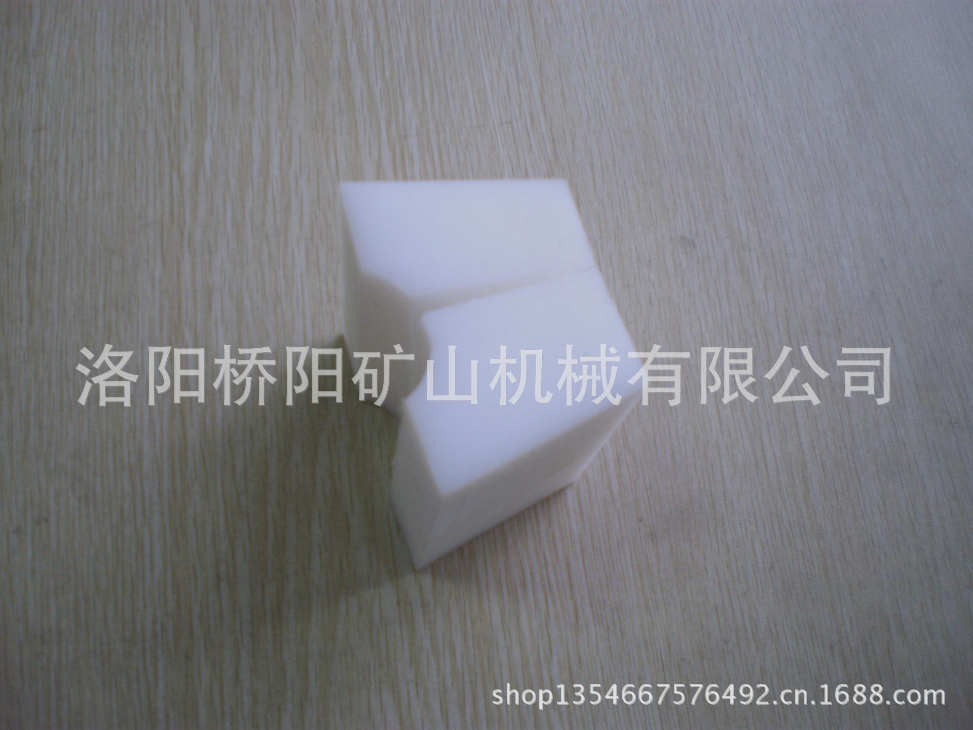 厂家直销超高分子KP-09天轮衬块,聚乙烯天轮衬块,塑料制
