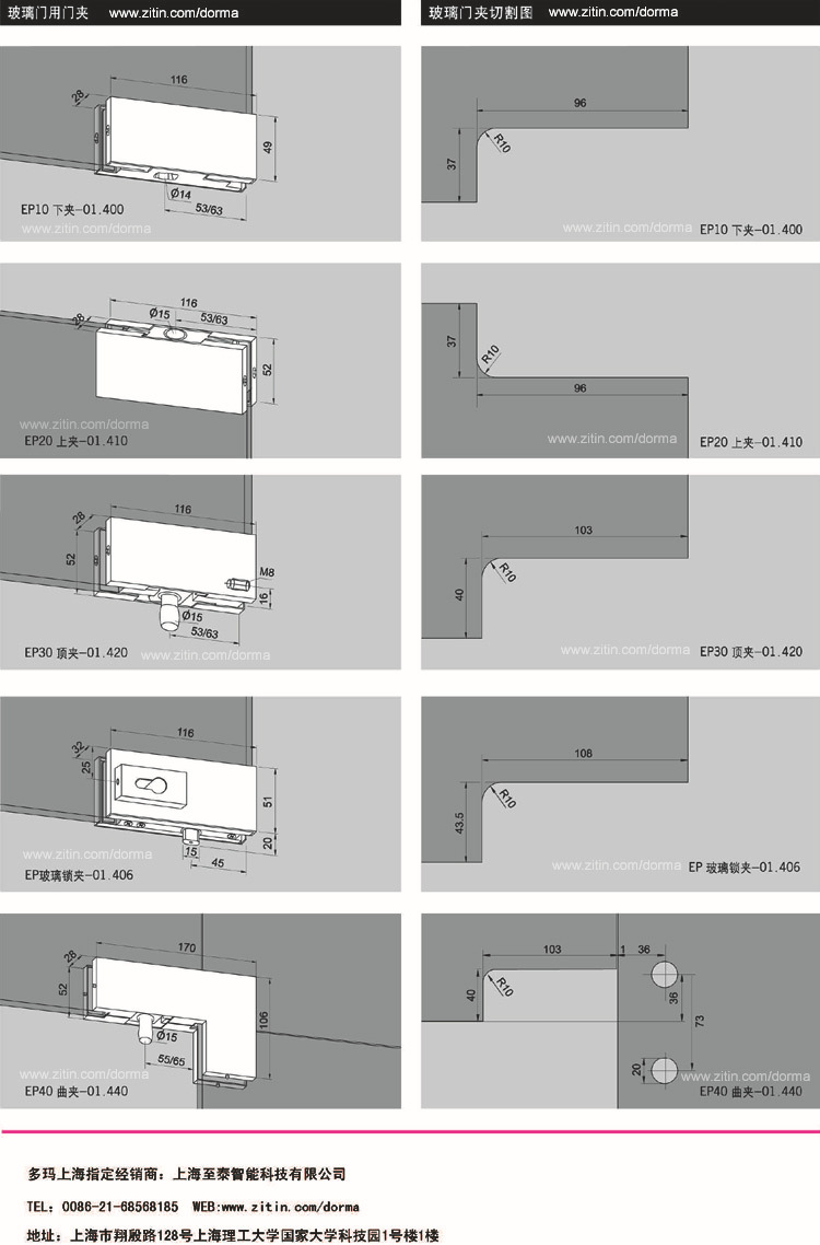 德国多玛地弹簧 BTS 65地弹簧