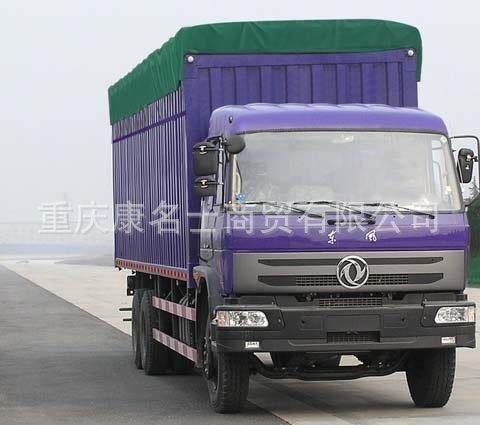 东风EQ5258XXBKB3G,篷式运输车B210东风康明斯发动机