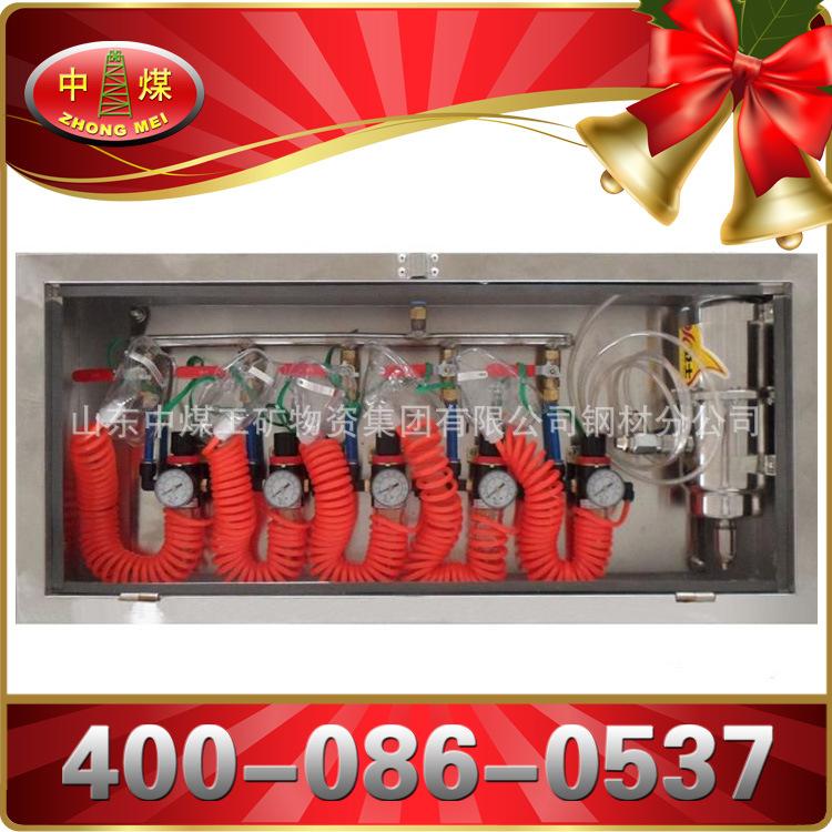大量供应专业安防设备箱式压风供水自救装置