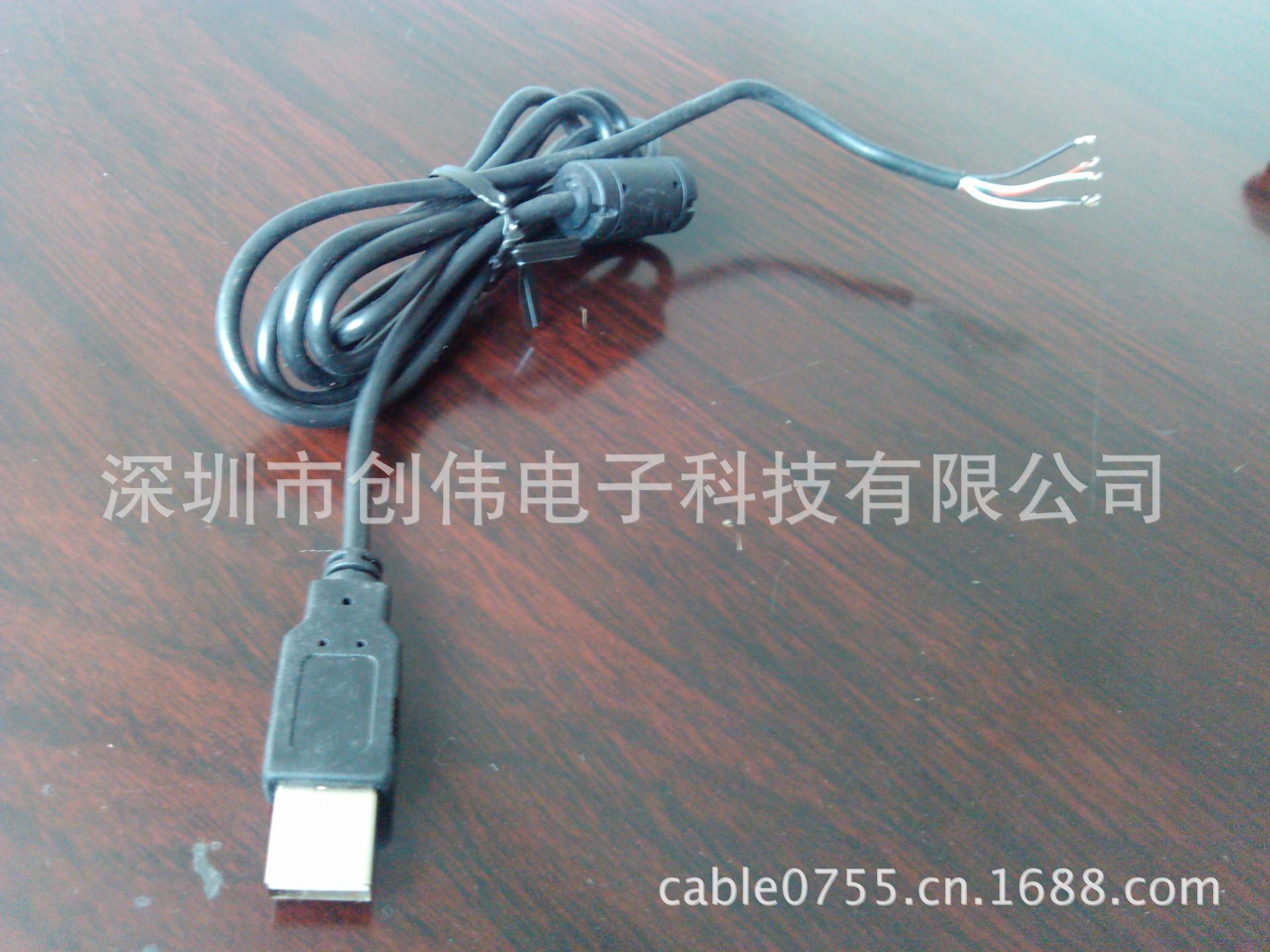 USB AM 焊接数据线 图图片