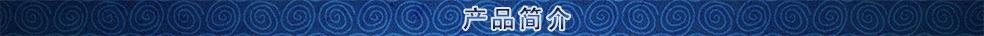 山电电机SD-6104行程开关(佛山市金怡通贸易有限公司)