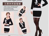 Женский костюм с юбкой High quality 2013 poem autumn women's fashion comfortable yarn short skirt sweater set knit dress