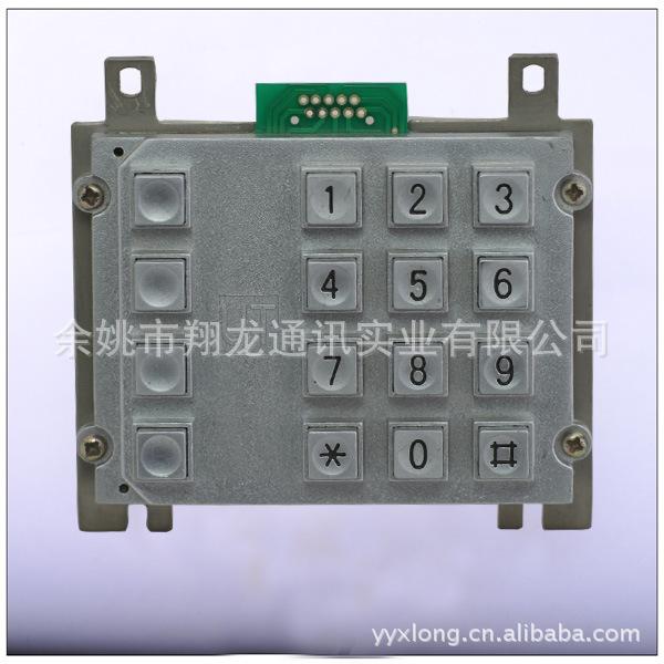 供应IP65防暴数字键盘密码锁自动化监视键盘