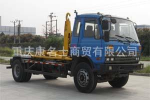 汇联HLC5140ZXX车厢可卸式垃圾车ISDe185东风康明斯发动机
