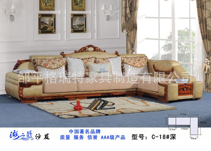 皮布结合沙发图片_u型皮布沙发_皮布沙发组合现代_皇玛梦丽莎沙