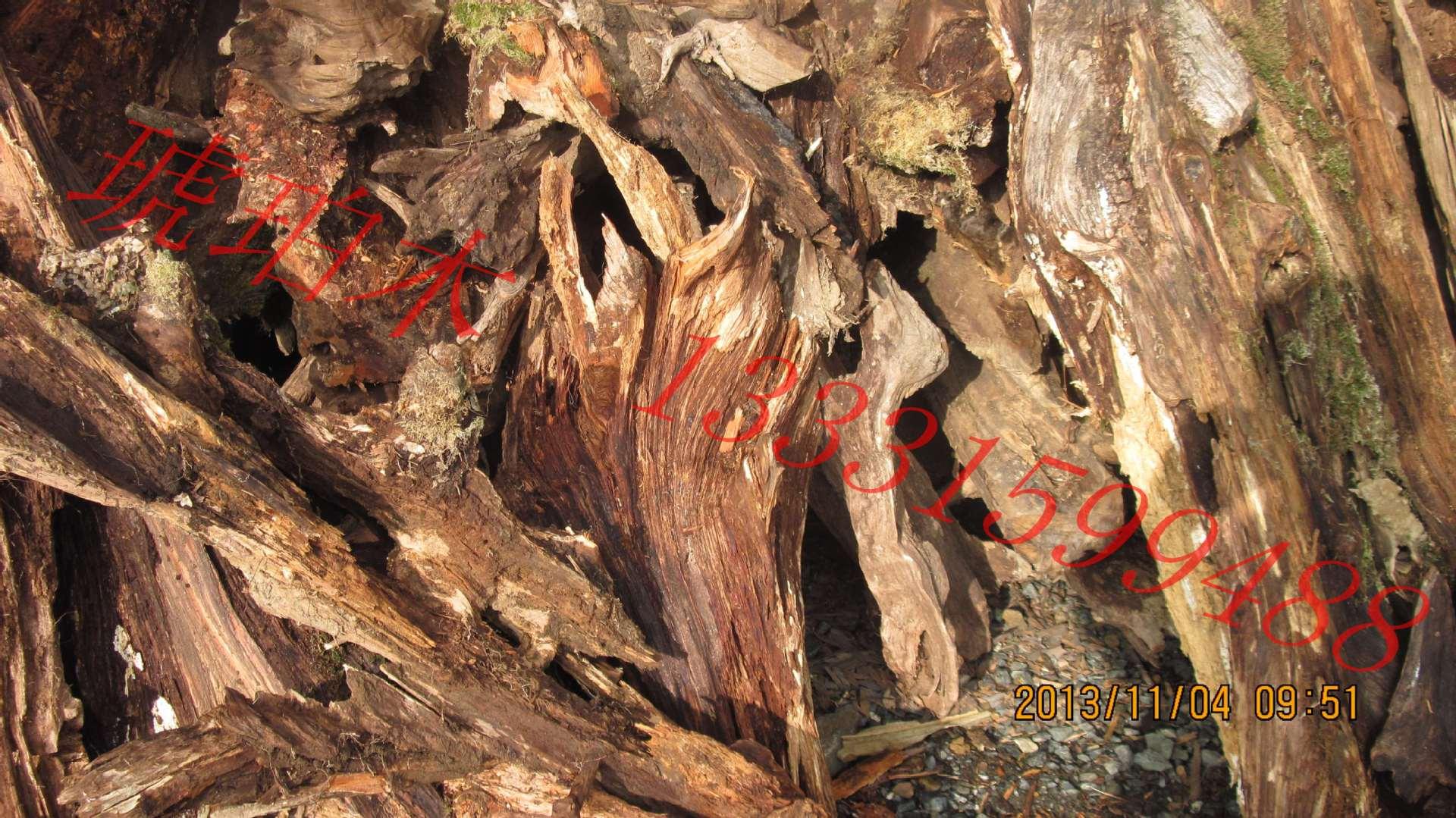 长白山根雕 长白山根雕原料琥珀木,阴沉木,松明子 阿里巴巴