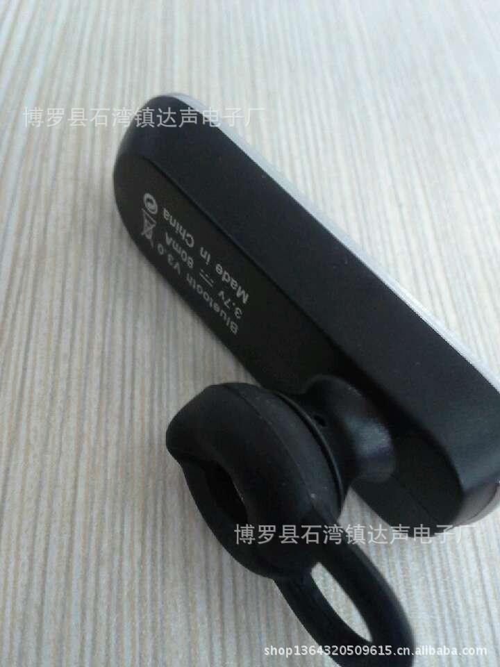 【三星带式立体声轮胎携蓝牙礼品车载免米其林耳机23565r17图片
