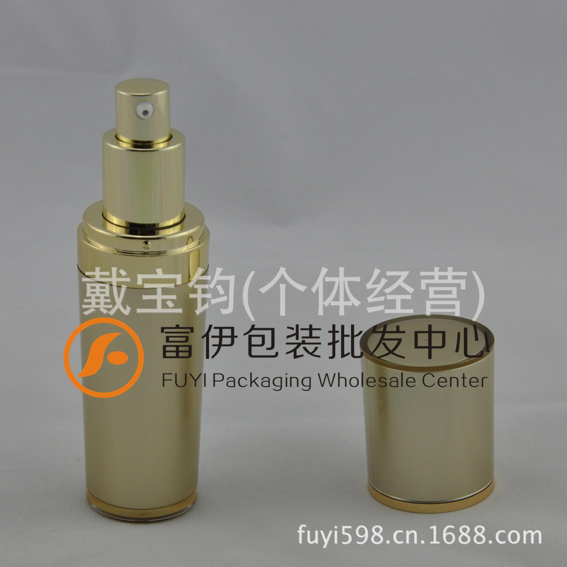 美容工具 化妆品包装美容工具亚克力锥形瓶金色 珠光白30ml现货批发图片