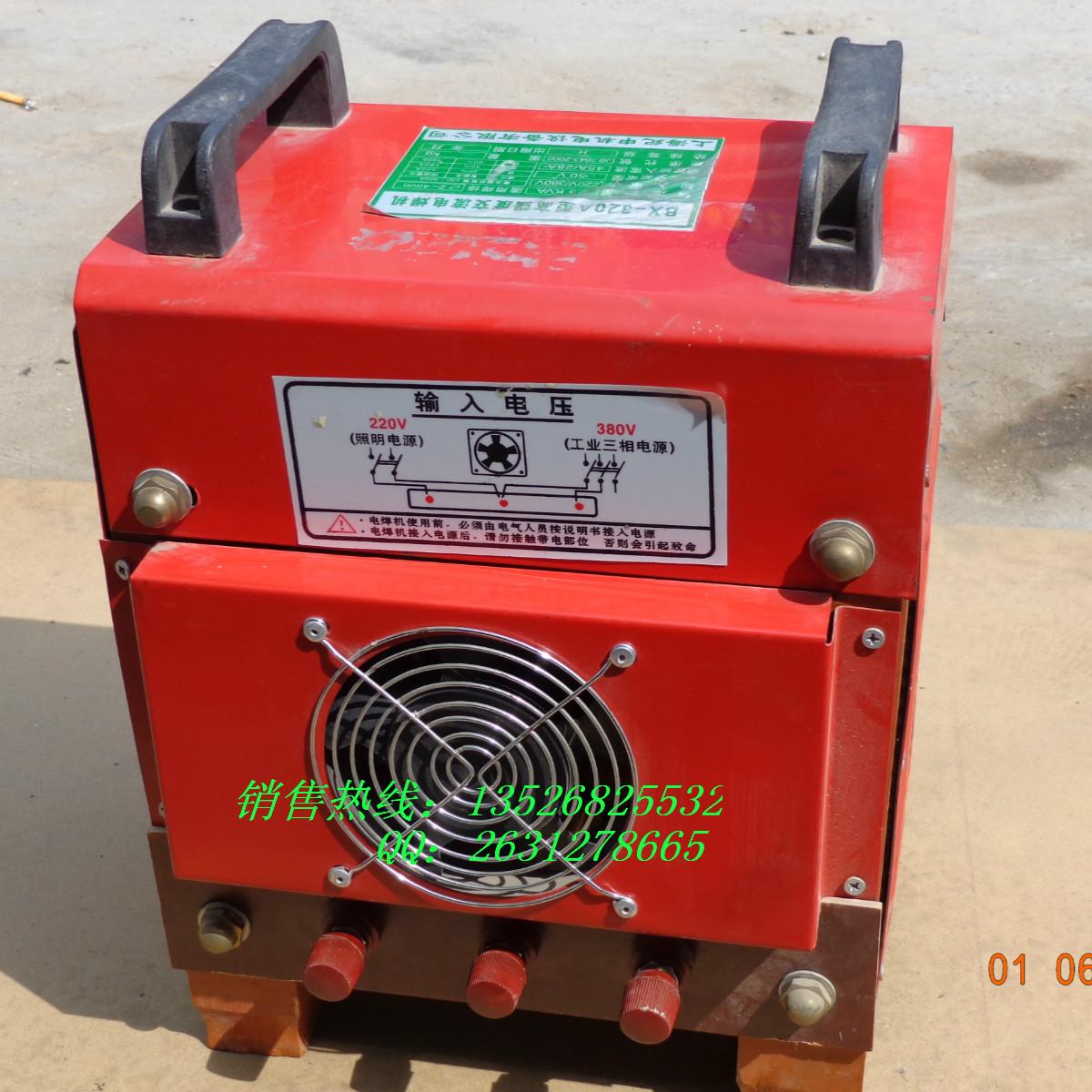 交流电焊机 BX320A高强度交流电焊机 手提电焊机 家用电焊机 阿里巴图片