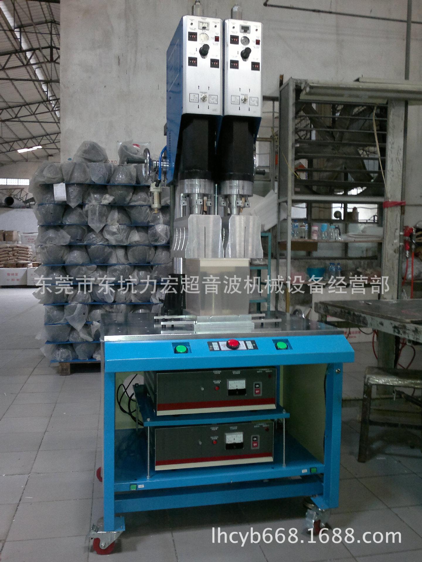 供应并联式双头超声波塑焊机