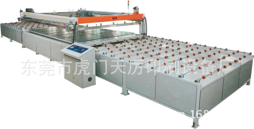 大型丝印机3