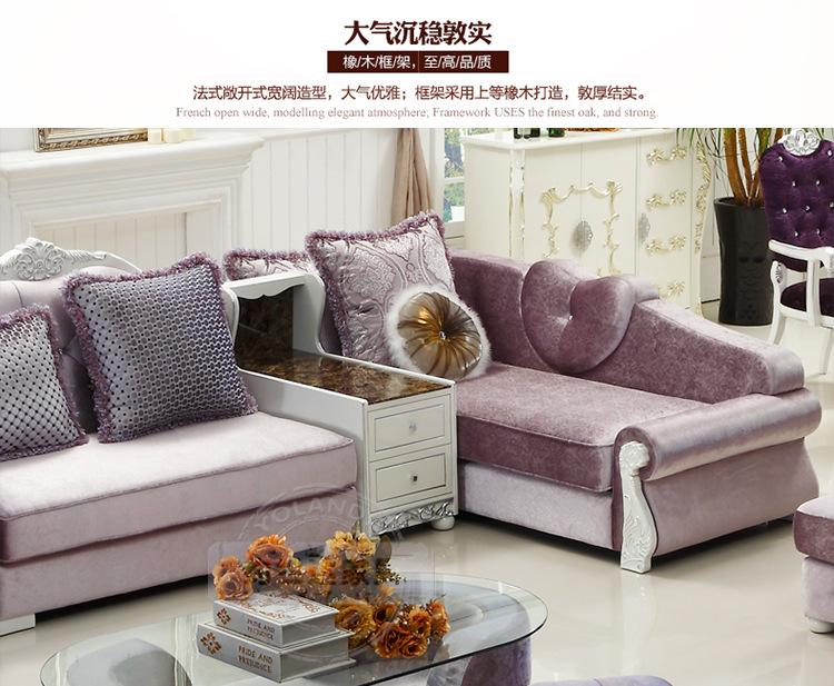 【紫罗兰价格新古典主义布艺沙发8021】家具索菲亚家具招工图片