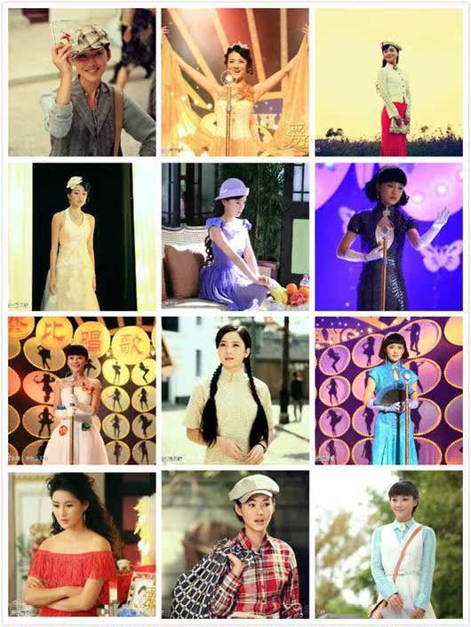 《爱在春天》四位女主美服大合集,你最喜欢哪一件?