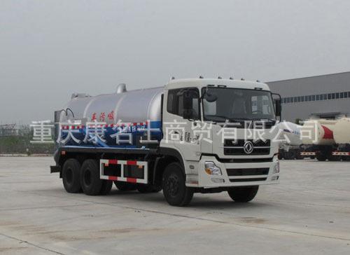 久龙ALA5250GXWDFL3吸污车ISDe270东风康明斯发动机
