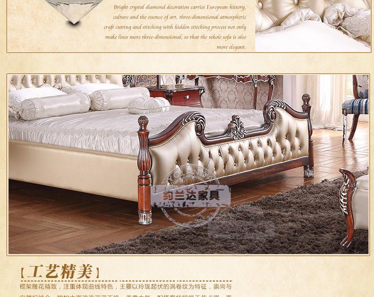 【紫罗兰家具矮四柱床新古典主义床厂家直销v家具新加坡红木家具图片