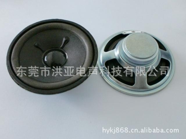 厂家自产自销3寸强磁喇叭,3寸扩音器喇叭77mm喊话器喇叭