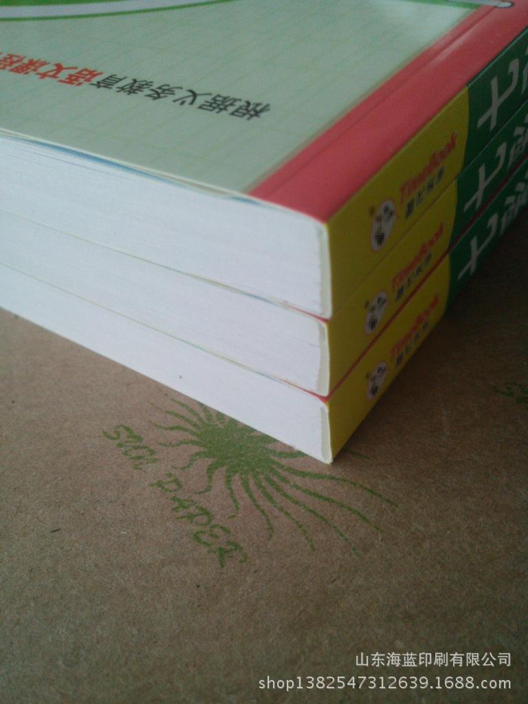 【专业印刷优质儿童读物 出版物 各类书籍印刷
