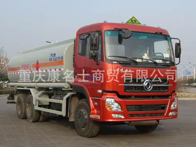 凌宇CLY5250GJY加油车C245东风康明斯发动机