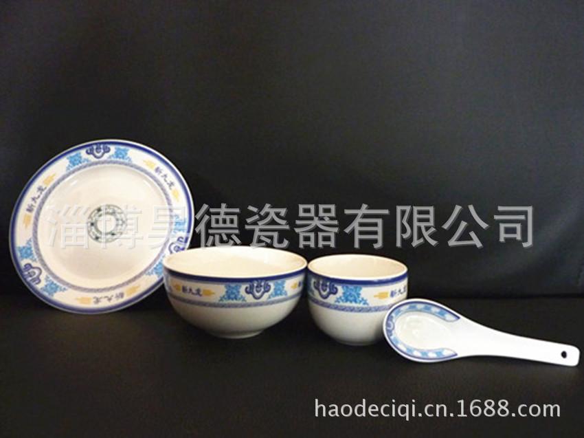 淄博厂家 镁质强化瓷消毒餐具套装 盘,碗,水杯 定制logo