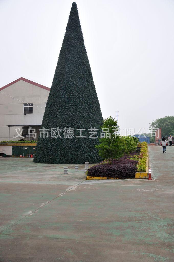 20m christmas tree
