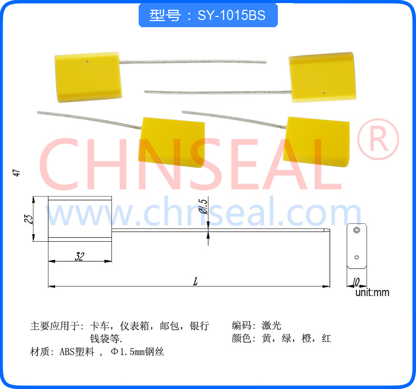 SY-1015BS