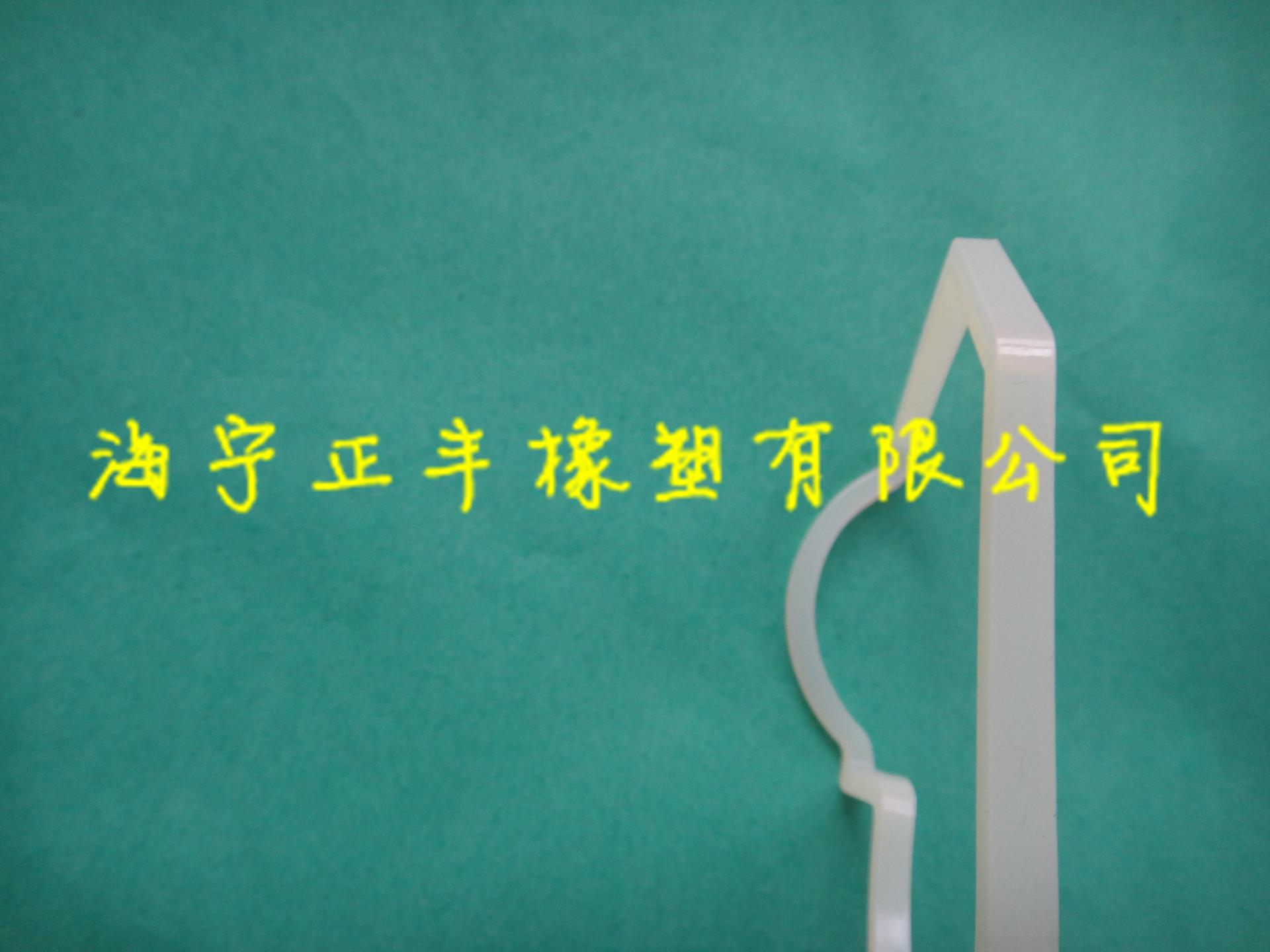 订制生产 聚氨酯异型圈