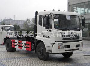 迪马DMT5161ZXX车厢可卸式垃圾车ISDe180东风康明斯发动机