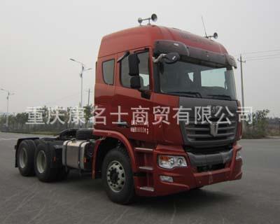 集瑞联合SQR4250D5ZT4-1牵引汽车L340东风康明斯发动机