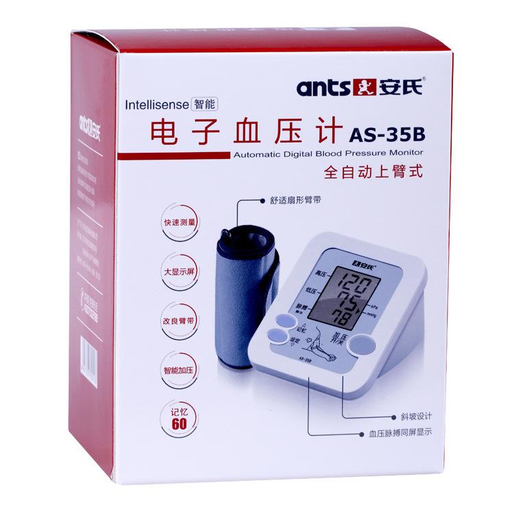 品牌直供,安氏电子血压计,上臂式全自动测血压,AS-35B,正品行货
