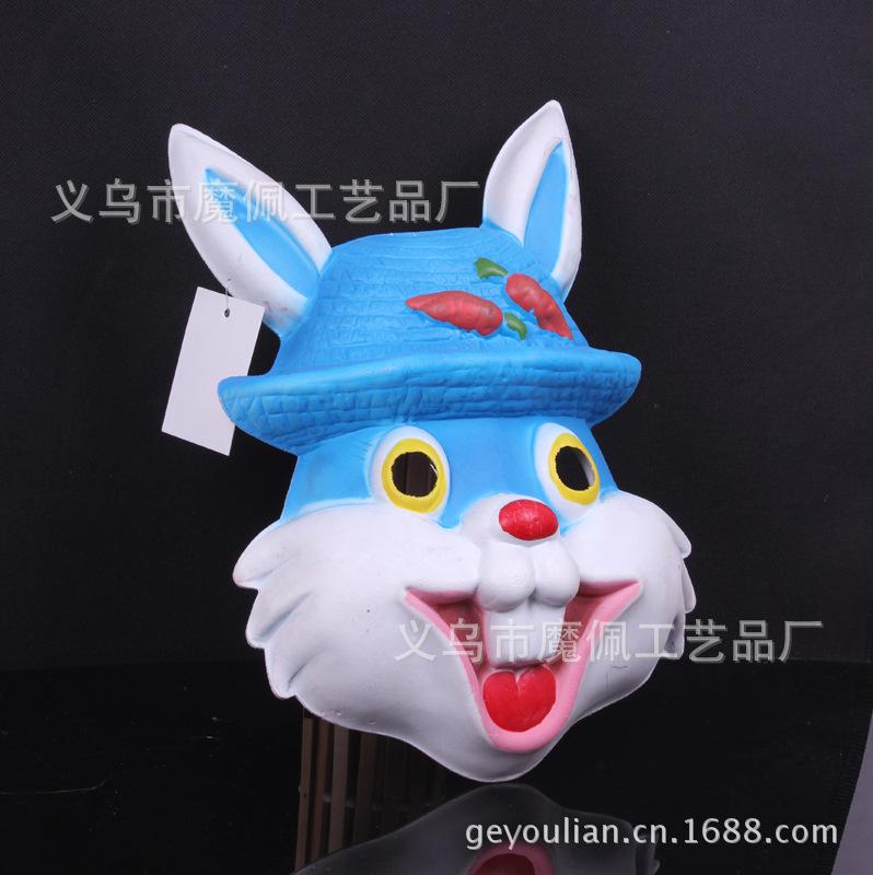 万圣节面具 彩绘eva面具 动物面具 化妆舞会面具批发