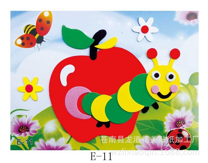 厂家直销 e款简易贴画 手工立体贴画 儿童益智 阿里巴巴