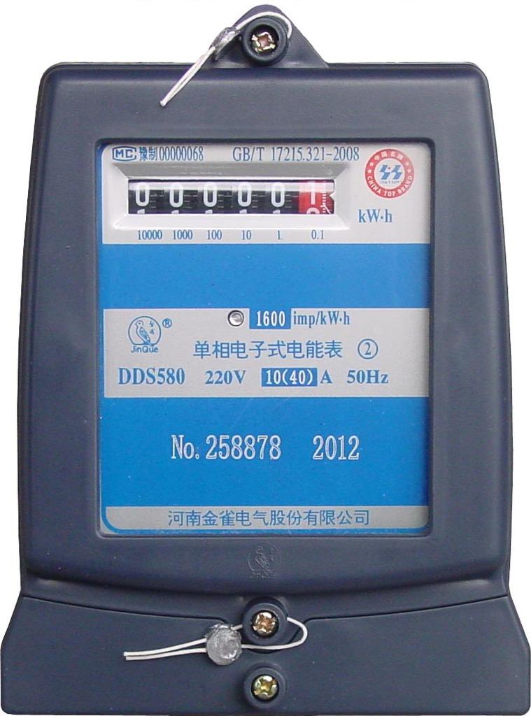 金雀电表DDS580系列单相电表单相普通型电能表 15A 220V 远端抄表