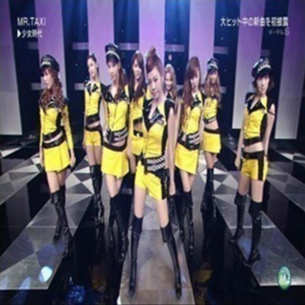 少女时代同款打歌服夜店DS服领舞装黄色