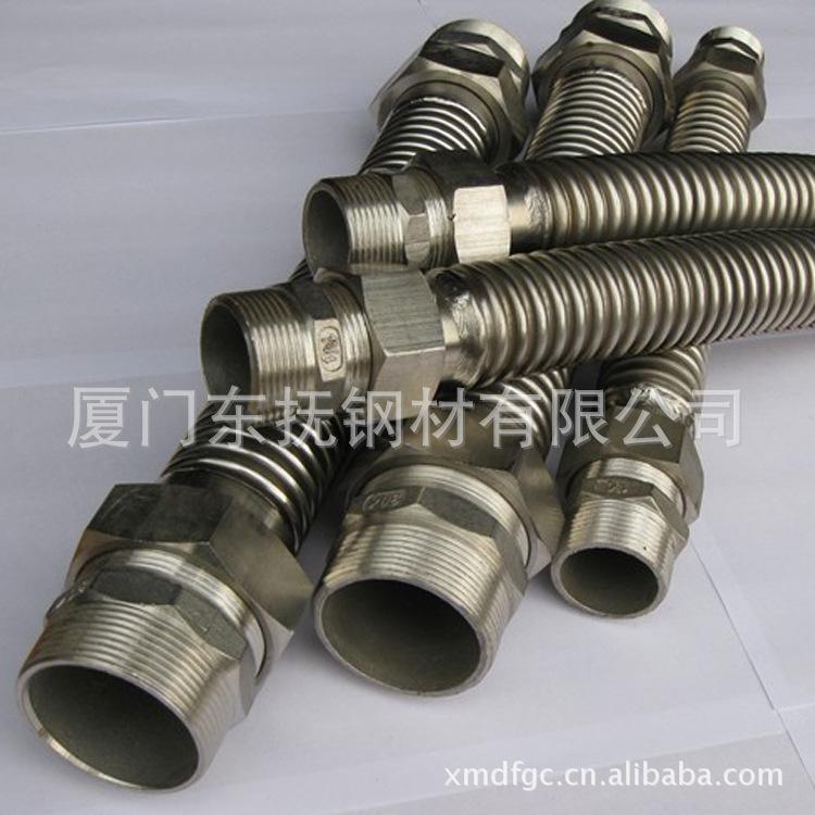 福建厦门 供应耐高温耐腐蚀不锈钢304金属软管,酒厂专用波