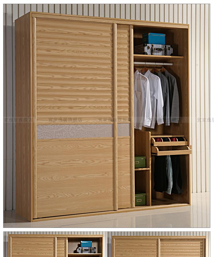【宜家逸居家具大衣柜百叶整体木头订做定制用白色家具的图片
