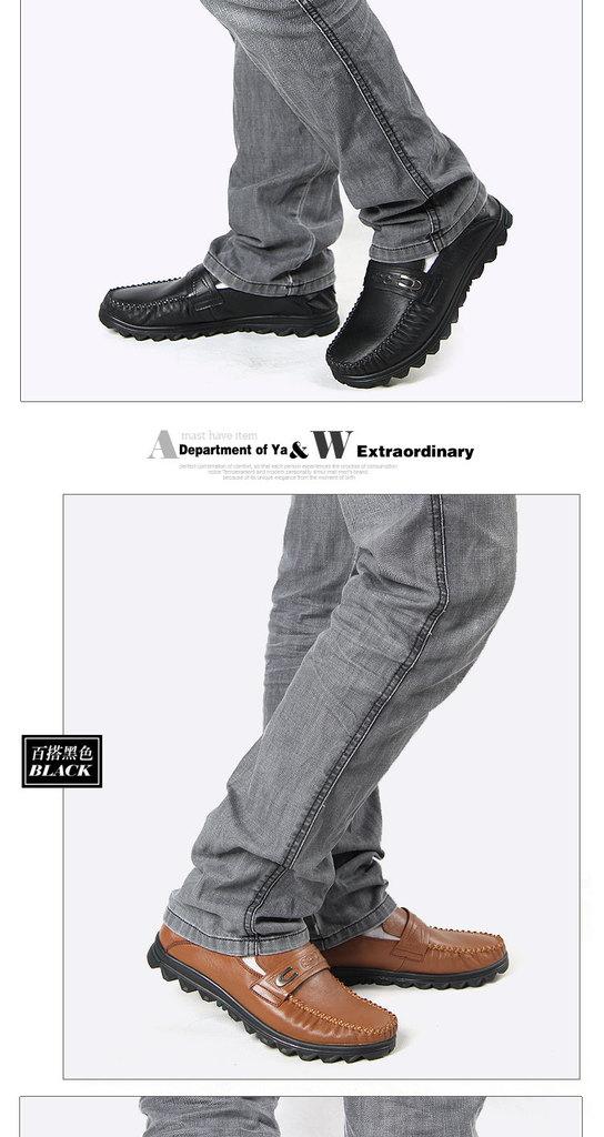 休闲鞋男鞋潮0图片大码_秋季时尚男士休闲鞋男鞋英伦透气大码潮鞋工