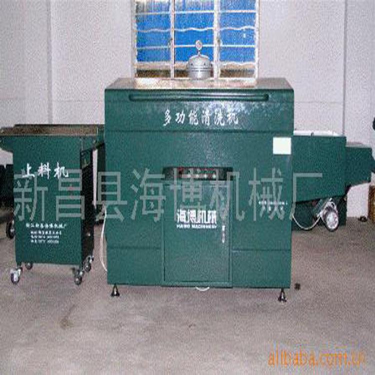 供应清洗机/水剂清洗机/煤油清洗机/海博机械轴承清洗机