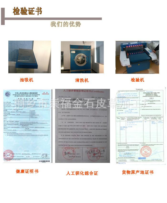 检验证书和机器
