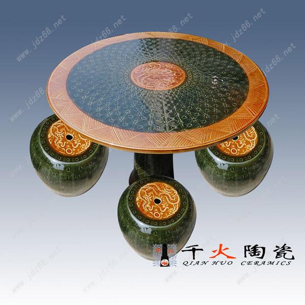 33色釉龙纹仿古桌DJZD00550033 86