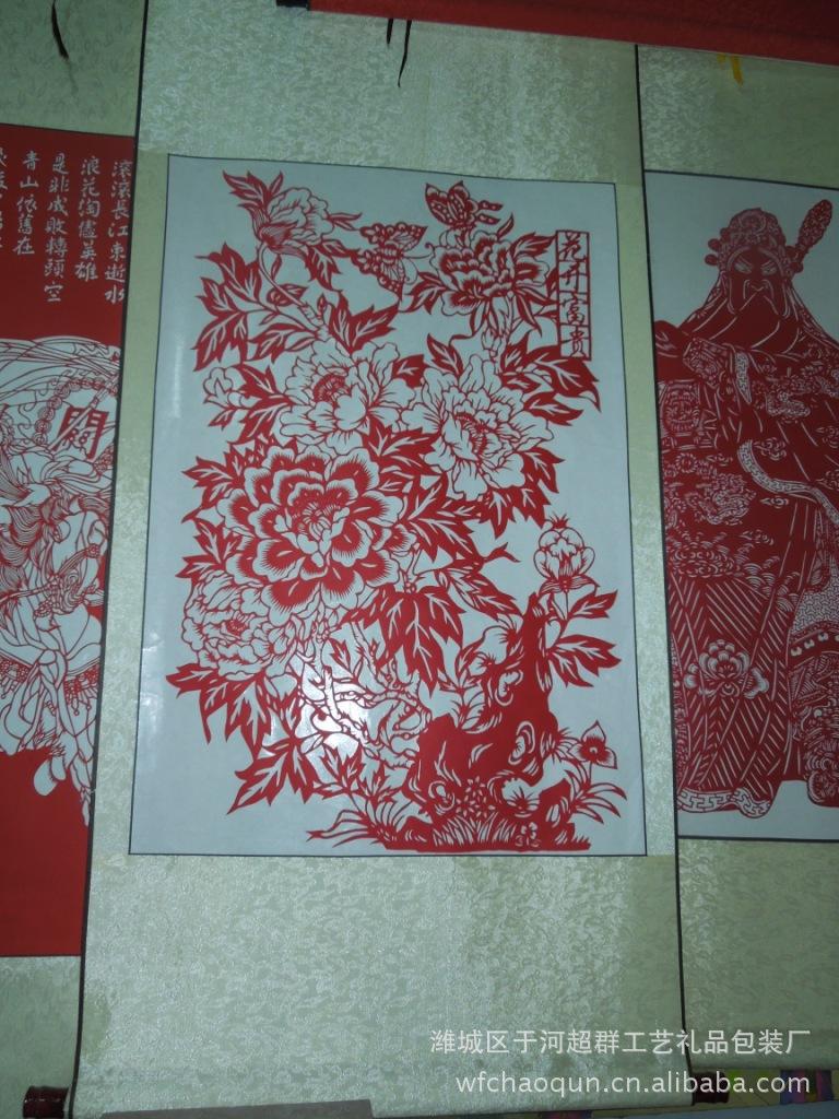 卷轴剪纸 百福剪纸 厂供百福 寿图卷轴剪纸批发 阿里巴巴