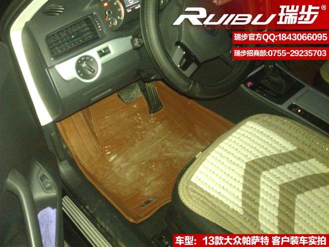 2013年款帕萨特全包围汽车脚垫专车专用实拍图片高清图片