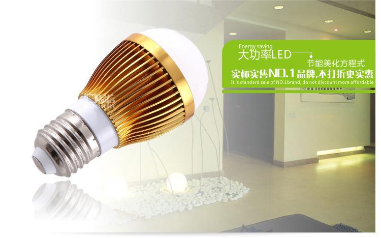 联越际超高亮5W LED球泡灯 E27灯泡批发图片一