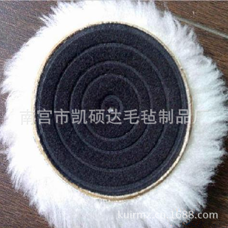 汽车抛光羊毛球 供应 3寸羊毛球, 汽车抛光羊毛球 ,3m羊毛球 阿里巴高清图片