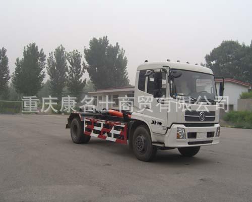 华林HLT5163ZXX车厢可卸式垃圾车ISDe185东风康明斯发动机
