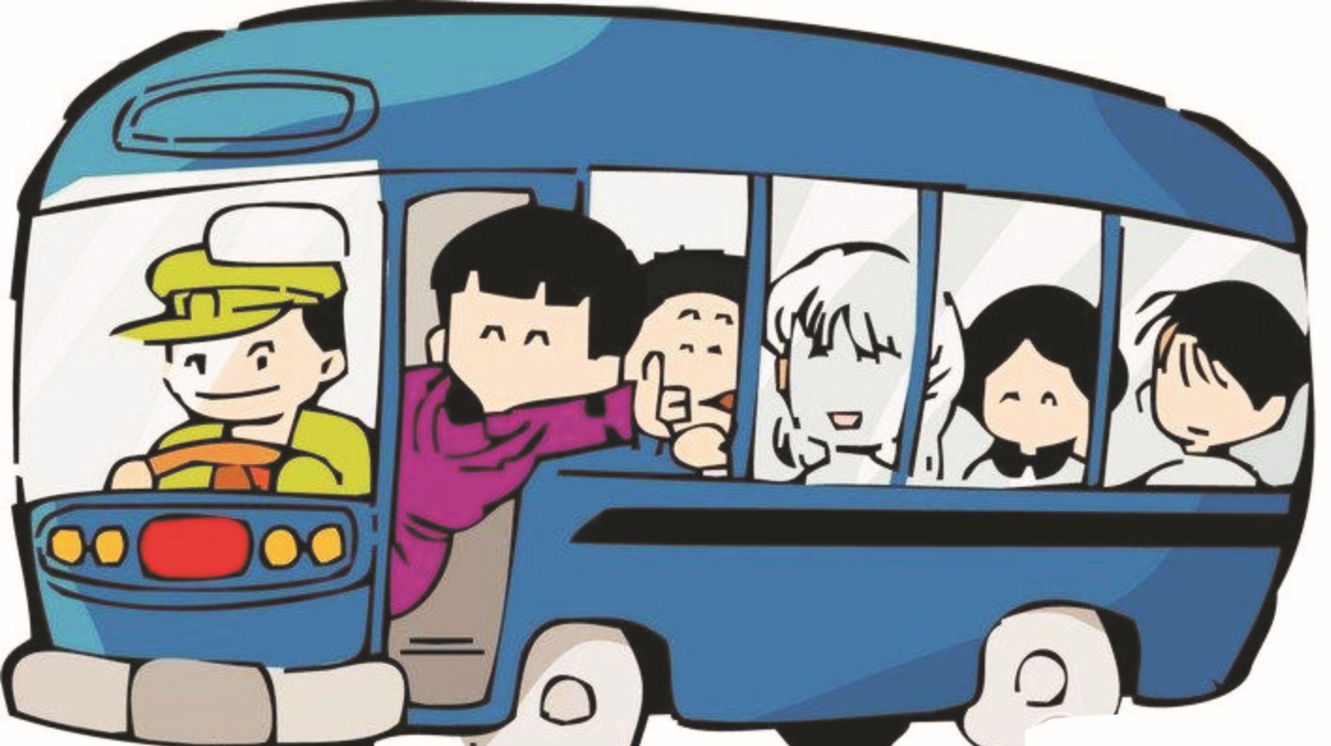 54.【那些年,我们都挤过的公交车】骗的就是你