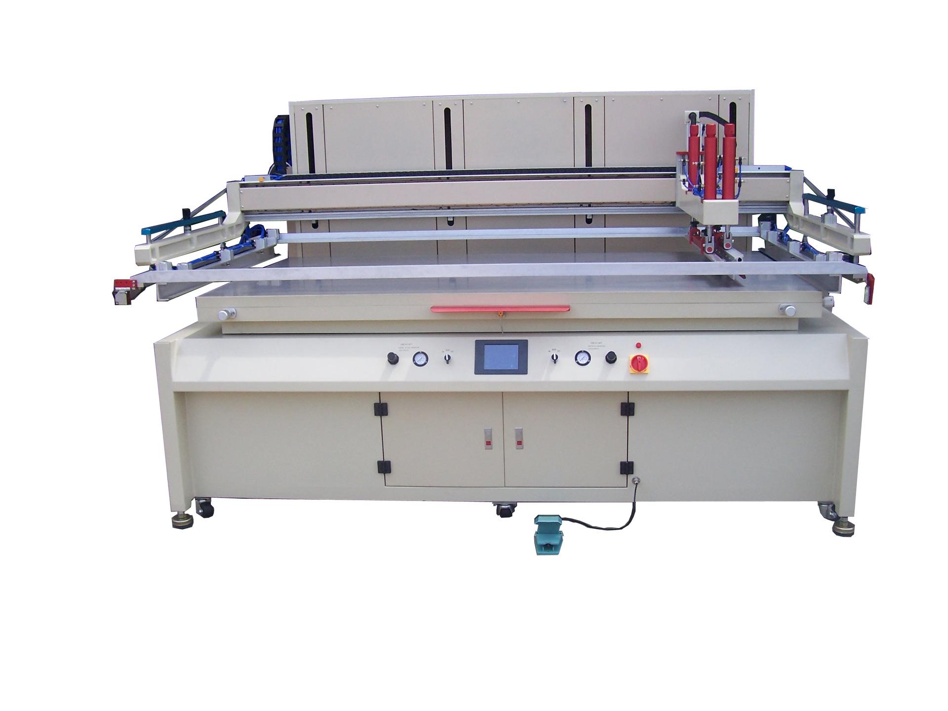 SL-120240P(1)