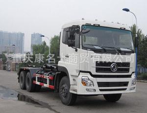 迪马DMT5250ZXXE3车厢可卸式垃圾车ISDe245东风康明斯发动机